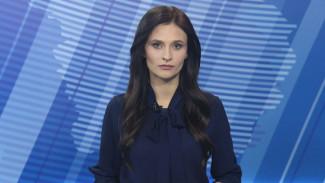 Итоговый выпуск «Вести Воронеж» 15.02.2019