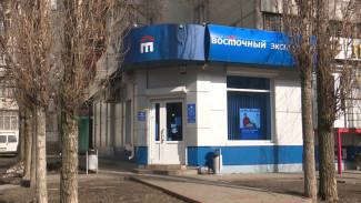 В Воронеже задержали одного из подозреваемых в ночном ограблении банка