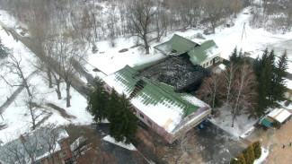 Сгоревший танцевальный зал воронежского санатория с высоты показали на видео
