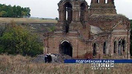 Село Басовка Подгоренского района изначально именовалось Босовой Поляной