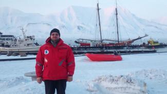 Воронежский полярник вышел на связь после пожара на станции в Антарктиде