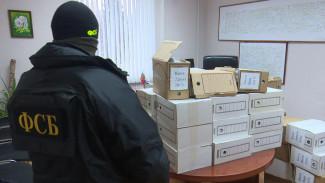 Директора «Воронежгорэлектросети» заподозрили в махинациях на полмиллиарда рублей
