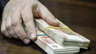 Воронежского адвоката поймали при получении полумиллиона рублей от клиента