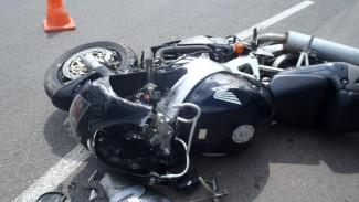 В Воронежской области водитель иномарки ответит за смерть в пьяном ДТП мотоциклиста