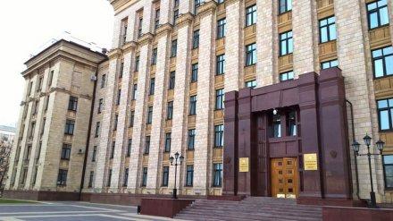 Власти Воронежской области начали поиск нового главного архитектора региона