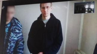 У главы «БиК», осуждённого за хищение земли в Воронеже, появился шанс выйти на свободу