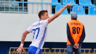 Воронежский «Факел» одержал победу в игре с «Волгарём»