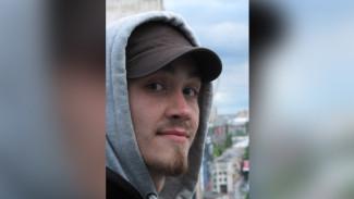 В Воронеже пропал 28-летний парень