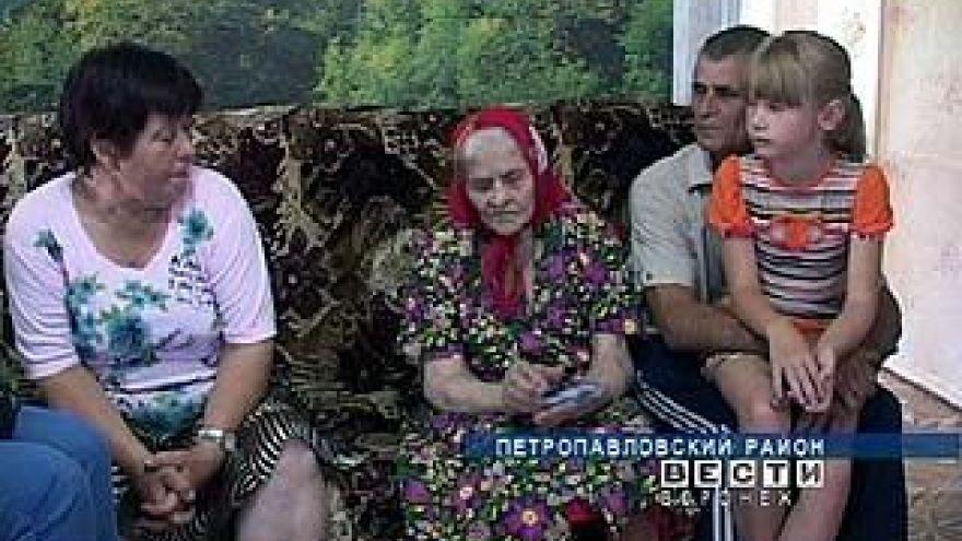 Сайт знакомства петропавловского района