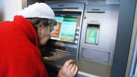 Воронежских пенсионеров научат пользоваться пластиковыми картами