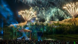 В Воронеже назвали новые даты Платоновского фестиваля