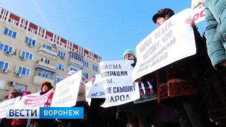 Воронежский губернатор частично поддержал идею переноса гайд-парков