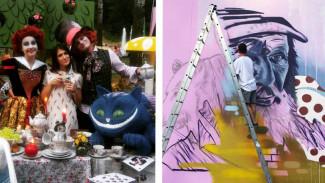 Обзор соцсетей: что ждёт воронежцев на фестивале «Город-сад»