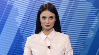 Итоговый выпуск «Вести Воронеж» 4.04.2019