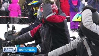 Воронежские экстремалы поборолись за «Букет любимой» на трофи-рейде