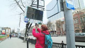 На остановке в Воронеже появился первый QR-код с расписанием транспорта