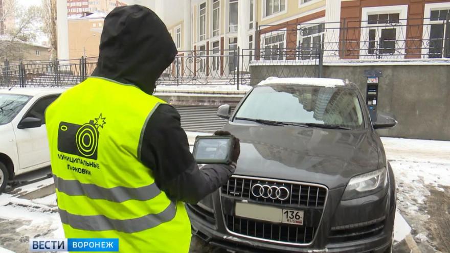 Штраф за неуплату парковки