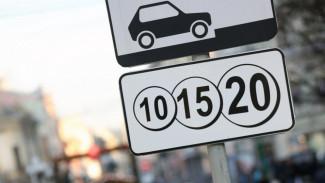 Воронежский инвалид: создатели платных парковок больше думают о прибыли, чем о людях