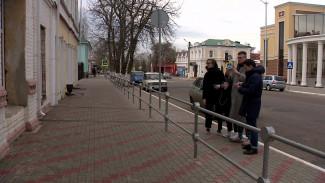 Для малых городов Воронежской области создадут уникальные дизайн-коды