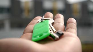 Воронежцы смогут регистрировать недвижимость дистанционно