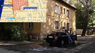 «Квартал мойщиков» в Воронеже пойдёт под снос?