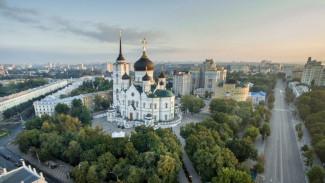 Воронеж вошёл в десятку самых популярных городов России для семейных путешествий
