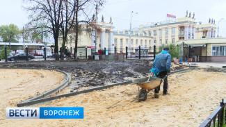 Озеленение сквера у вокзала «Воронеж-1» запланировали на весну 2018 года