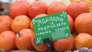 Кислые мутанты и сладкая классика. Воронежские эксперты выбрали самые вкусные мандарины