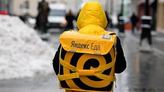 От ресторана до дома – за 30 минут. Что изменилось для воронежцев с приходом «Яндекс.Еды»