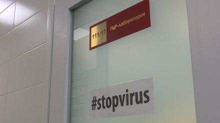 В больницы с подозрением на коронавирус попали ещё 128 воронежцев