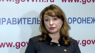 Воронежское облправительство покинет ещё один крупный чиновник