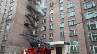 Пожар в студенческом общежитии в Воронеже обернулся  уголовным делом