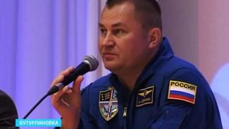 Космонавт Алексей Овчинин рассказал бутурлиновским школьникам о жизни на орбите