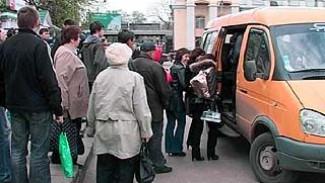 Проезд в воронежском транспорте может подорожать