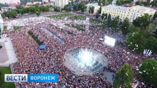 Красочные кадры открытия Советской площади в Воронеже