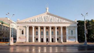 Воронежские музеи и театры продолжат работу вопреки приказу Минкультуры