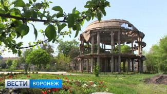 Воронежскую Ротонду передали в управление «Музею-диорама»