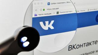 Власти Воронежа будут бороться с фейками о коронавирусе в соцсетях
