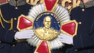 Орден Георгия Жукова установили на мемориальной стене военного вуза в Воронеже