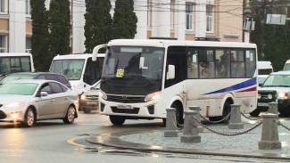 В Воронеже в четвёртый раз изменят схему движения маршрутки №125
