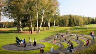 В Воронежской области выбрали подрядчика для огромного парка