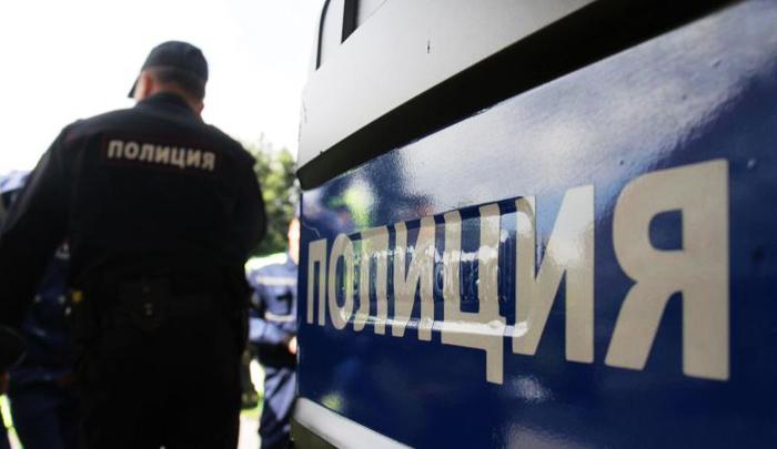В Воронеже из-за подозрительного предмета к торговому центру съехались спецслужбы