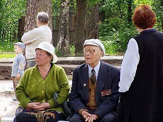 1 октября - Международный день пожилых людей