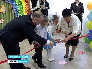 11 лет застоя и 3 месяца ремонта - детский сад открыли в Александровке