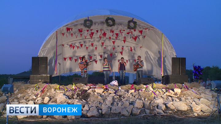 Под Воронежем фестиваль авторской песни принимал гостей в режиме нон-стоп