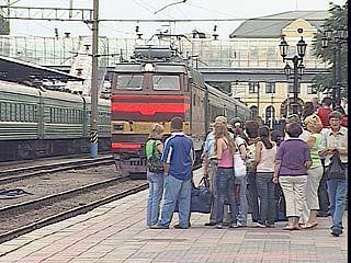 150 воронежских школьников поправят здоровье в Новороссийске
