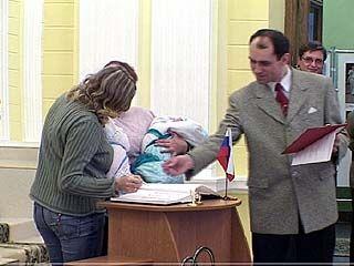 17 малышей зарегистрировали во дворце бракосочетания