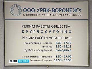 192 предприятия Воронежа остались без воды, потому что не платят за неё