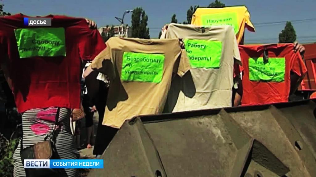 Снос мини-рынков в Воронеже. Как это было, и что будет дальше