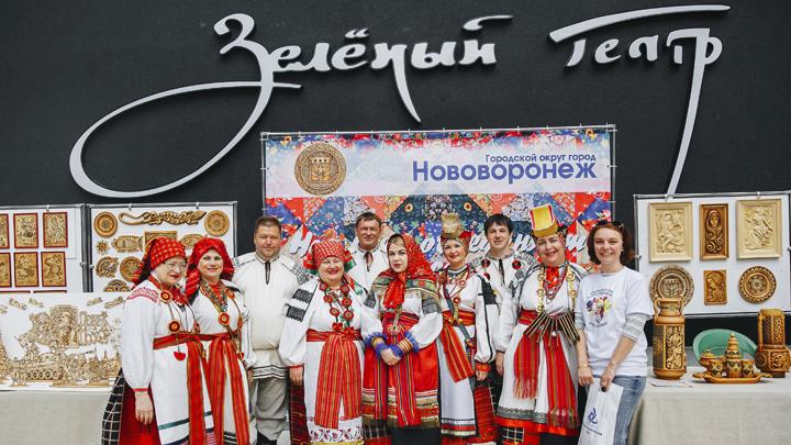 Нововоронежцы провели в областном центре масштабную творческую выставку-ярмарку